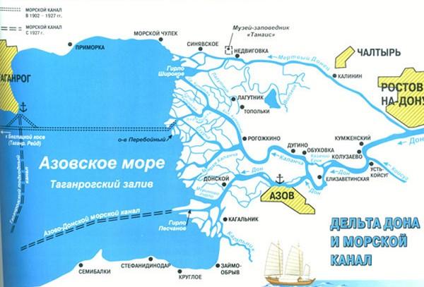 Просмотров: Категория: море рядом с волгоградом Москва